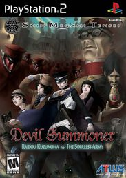 Devil Summoner: Raidou Kuzunoha vs The Soulless Army PS2
