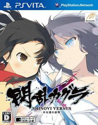 Senran Kagura Shinovi Versus: Shoujotachi no Shoumei PS Vita