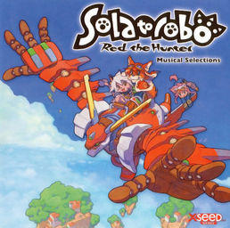 Solatorobo Red the Hunter Musical Selections CD