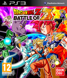 Dragon Ball Battle of Z PS3