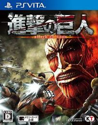 Attack on Titan: Wings of Freedom PS Vita