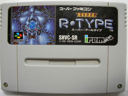 Super R-Type SNES (Japan) (käytetty)
